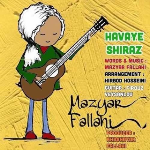 متن آهنگ مازیار فلاحی به نام هوای شیراز